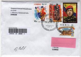 Registred Letter Russia 2019 Marcophilia Hugo Chavez. Sport. Sambo - 1992-.... Federación