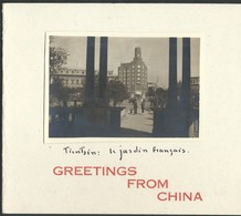 Greating From China Tientsin : Le Jardin Français (photo) 1946 - Chine
