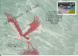 USSR FDC 22-1-1991 5th Anniversary Of The Chernobyl Disaster 26-4-1986 With Cachet - 1923-1991 USSR