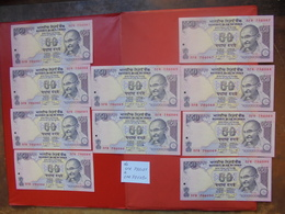 LOT INDE 50 RUPEES 2013 SERIE DE 10 NUMEROS SE SUIVANT . UNC !!! - Monnaies & Billets