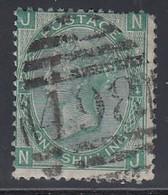 GB 1867 - MiNr: 33  Used - 1840-1901 (Viktoria)