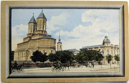 IASI 1904, Biserica Trei IERARHI, Misu PLESOIANU !, Timbru Bucuresti Vacaresti ! - Romania