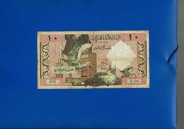 Algérie Billet 10 Dinars 1964 / Algeria Banknote 10 Dinars 1964 - Algérie