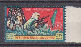 A0453 - EGYPTE EGYPT Yv N°831 ** PALESTINE - Égypte