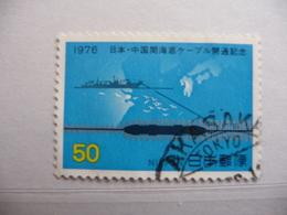 "Japon  1976  N° Y&T  1201   "" Navire Cablier""  1v.  Ob - 1926-89 Emperor Hirohito (Showa Era)"