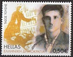 Grecia 2016 Labour Movement Used - Grecia