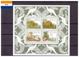 Afrique Du Sud 1982 - MNH ** - Reptiles - Michel Nr. Bloc 14 (rsa225) - Afrique Du Sud (1961-...)