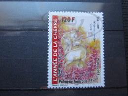 VEND BEAU TIMBRE DE POLYNESIE N° 682 , XX !!! (b) - Polynésie Française