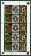 Vaticano 1999 BF Europa Cept Sass.BF 35 **/MNH VF - Blocchi E Foglietti