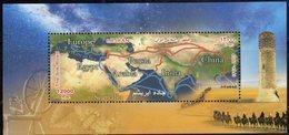 ANCIENT SILK ROAD, 2018, MNH, CAMELS, MOTHS, MAPS, S/SHEET - History