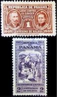 1949-53 Panama Mi 371,Yt 269 , Mi 424 .  Baptism Of The Flag + Cancer Research Fund .Oblitérs - Panama
