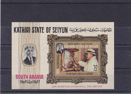 ADEN KATHIRI 1966 PEINTURES  CHURCHILL Michel BF 2 NEUF** MNH Cote 13 Euros - Yémen