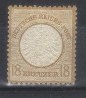 ALLEMAGNE   N°  25* (Michel N° 28)    (1872) - Allemagne