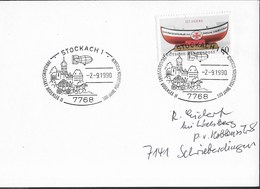 GERMANY - ANNULLO SPECIALE STOCKACH 1 - 500° POSTSTATION STOCKACH - - [7] Repubblica Federale