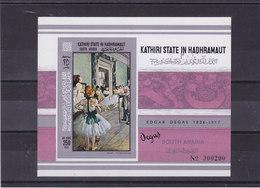 ADEN KATHIRI HADRAMAOUT 1967 PEINTURES DE DEGAS Michel BF 19B ND NEUF** MNH Cote : 60 Euros - Yémen