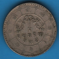 NEPAL 50 PAISA 2017 (1960)  KM# 777 - Népal