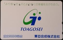 Telefonkarte Japan - Werbung -  Toagosei - 110-011 - Japan