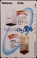 Telefonkarte Japan - Werbung -  National Otis - 110-011 - Japan