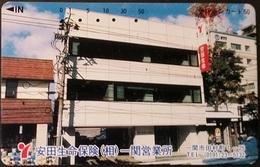 Telefonkarte Japan - Werbung - Gebäude - 110-011 - Japan