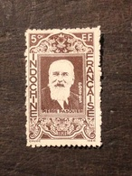 TIMBRE FRANCE COLONIE  INDOCHINE 1944 YVERT N° 254  NEUF - Indocina (1889-1945)
