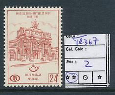 BELGIUM  COB TR.367 MNH POSTFRIS SANS CHARNIERE - Bahnwesen
