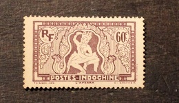 TIMBRE FRANCE COLONIE  INDOCHINE 1931 YVERT N° 168  NEUF - Indocina (1889-1945)