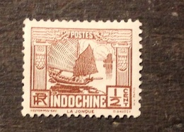 TIMBRE FRANCE COLONIE  INDOCHINE 1931 YVERT N° 153  NEUF - Indocina (1889-1945)