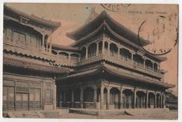 CHINE CHINA PEKING Lama Tempel - Chine