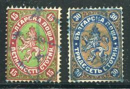 BULGARIE - N° 9 & 11 OBL. - TB - 1879-08 Principauté