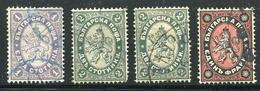 BULGARIE - N° 12 + 13 (2) + 23 TOUS OBL. - TB - 1879-08 Principauté