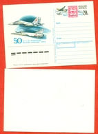 """Russia 1992. The Air Regiment """"Normandie-Neman"""".Post Card With Original Stamp. - Airplanes"""