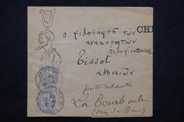 FRANCE - Bande Journal De Paris ( Illustration à La Main ) Pour La Bourboule 1903 ,affranchissement Type Blanc - L 23204 - Marcophilie (Lettres)