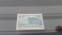LOT 441353 TIMBRE DE FRANCE NEUF** LUXE N°424 VALEUR 50 EUROS - Neufs