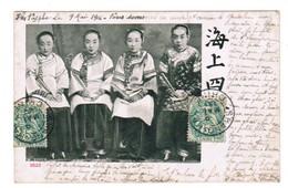 CHINE  Femmes Chinoises Petits Pieds *1906.Timbre, Cachet . Envoi De  Chine à Brest(tampons Poste) - Chine