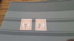 LOT 441392 TIMBRE DE FRANCE NEUF* N°53/54 VALEUR 46 EUROS - 1859-1955 Neufs