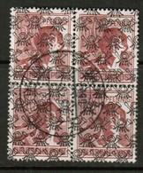 GERMANY  Scott # 631 VF USED BLOCK Of 4 (Stamp Scan # 453) - [7] Federal Republic