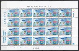 South Korea KPCC1571 8th World Water Day, Children's Drawing, Full Sheet - Protection De L'environnement & Climat