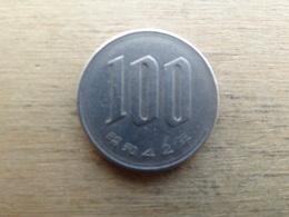 Japon  100 Yen  1967  (42)   Y82 - Japon