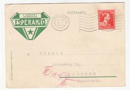 Belgie Belgique, Esperanto Illustrated Postcard Travelled 1953 Brugge Pmk B190220 - Esperanto