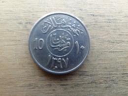 Arabie Saoudite  10  Halala  1397  Km 54 - Saudi Arabia