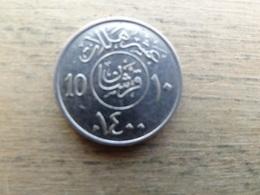 Arabie Saoudite  10  Halala  1400  Km 54 - Arabia Saudita