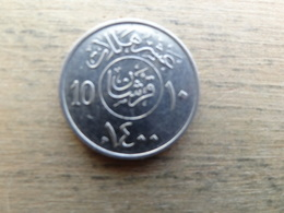 Arabie Saoudite  10  Halala  1400  Km 54 - Arabie Saoudite