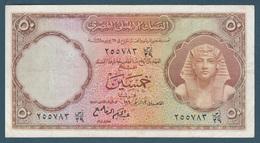 Egypt - 1960 - ( 50 Pt - Pick-29 - Sign #11 - Refay ) - V.F. - Egypte