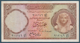 Egypt - 1960 - ( 50 Pt - Pick-29 - Sign #11 - Refay ) - Fine - Egypte