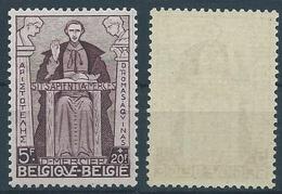 TB: 349 Neuf Sans Charnière - Cardinal Mercier 1932 - Unused Stamps