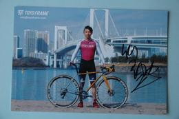 CYCLISME:YU TAKEMOUCHI - Cyclisme