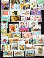 Cuba 40 Timbres Oblitérés   G5 - Stamps