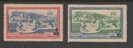 Vatikaan 1945 Philex Nr. 124+125  Mint - Vatican