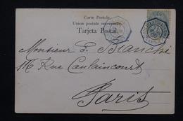 """FRANCE - Oblitération """" Bordeaux à Buenos Aires 2° LK N°5  """" En Bleu Sur Type Blanc Sur Carte Postale En 1905 - L 23231 - Marcophilie (Lettres)"""
