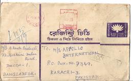 BANGLADESH 1978 PRE STAMP COVER  1.00 Takka - Bangladesh